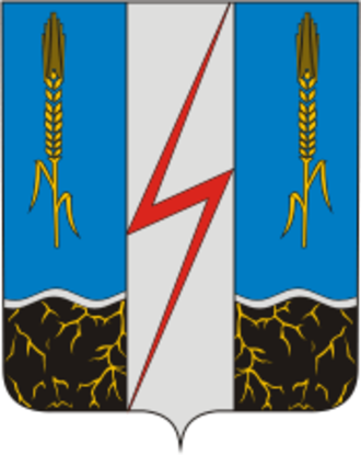 Komsomolsky District, Ivanovo Oblast - Image: Coat of Arms of Komsomolsky rayon (Ivanovo oblast)