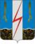 герб города Комсомольск