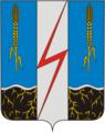 Coat of Arms of Komsomolsky rayon (Ivanovo oblast).png