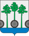Coat of Arms of Nyandoma city (Arkhangelsk oblast).png