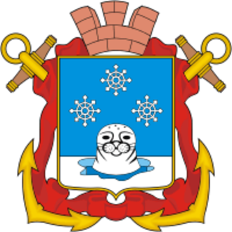 Snezhnogorsk, Murmansk Oblast - Image: Coat of Arms of Snezhnogorsk (Murmansk oblast) (1992)