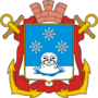 Coat of Arms of Snezhnogorsk (Murmansk oblast) (1992).png
