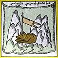 Coat of arms Avar nutsal.jpg