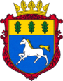 Coat of arms of Dubrovytsia Raion.png