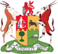 Coat of arms of South Africa (1930–1932).png