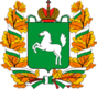 Coat of arms of Tomsk Oblast.png