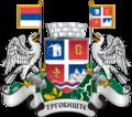 Coat of arms of Trgovište.png
