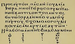 Codex Basilensis (Mark 1,5-6).JPG