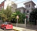 Coghlan, Buenos Aires, casa.jpg