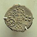 Coin - Copper - Circa 2nd Century BCE - Kosam - ACCN IM 4 - Indian Museum - Kolkata 2014-04-04 4330.JPG