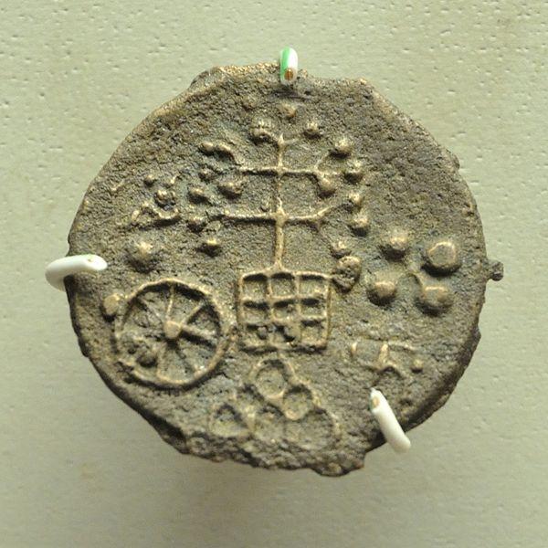 File:Coin - Copper - Circa 2nd Century BCE - Kosam - ACCN IM 4 - Indian Museum - Kolkata 2014-04-04 4330.JPG