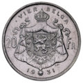 Coin BE 20F Albert I belga rev NL 59.png