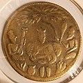 Coin from Vikram Samvat 1804 = 1747 A.D depicting Guru Nanak.jpg
