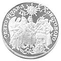 Coin of Ukraine Rizdvo R.jpg