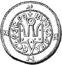 Coin of Yaroslav the Wise (reverse).png