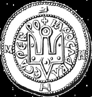 Rurik dynasty ruling dynasty in Kievan Rus