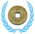 Commons WikiProject Numismatics concept logo (2017).png