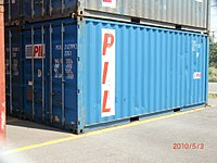 Container 【 22G1 】 PCIU 212799(3) 【 Container pictures taken in Japan 】.jpg
