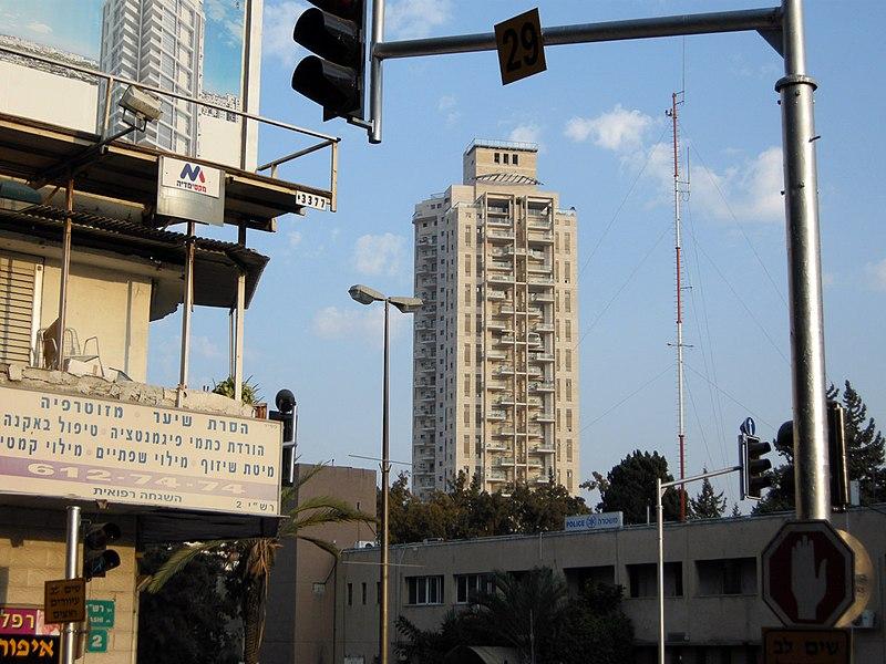 File:Corner Rashi and Jabotinsky Ramat Gan - panoramio.jpg