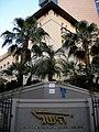 Corner Rothschild and Yavne st. Tel Aviv - panoramio.jpg
