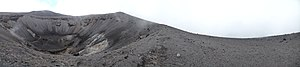 Puracé - Image: Cráter Volcán Puracé panoramio