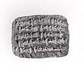 Cuneiform tablet- account statement, Egibi archive MET ME79 1 21.jpg