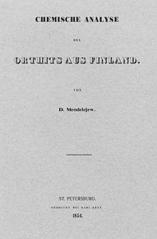 Менделеев Дмитрий Иванович Википедия Обложка первой публикации Д И Менделеева Химический анализ ортита из Финляндии 1854