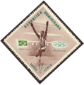 DOMREP 1957 MiNr0592 mt B002.png