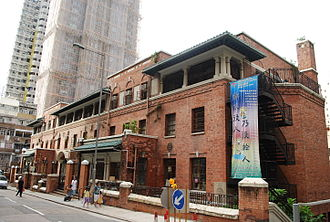 Bridges Street - Chinese YMCA of Hong Kong, Bridges Street.