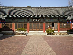 Choe Bu - The hyanggyo of Daegu; the hyanggyo were government-run educational facilities where students were educated for civil service.