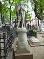 Daines V.F. grave.jpg