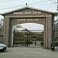 Darbhanga Medical College Entry Gate.jpg