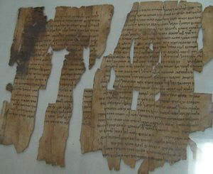 Dead Sea scrolls shown in Amman Archoelogy Museum