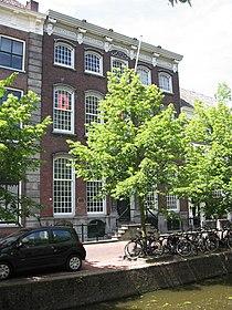 Delft - Oude Delft 123.jpg