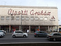 Department Store, Árpád út, 2018 Újpest.jpg