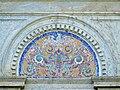 Detalhe da fachada do Palácio do Parque Lage.jpg