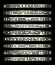 Münzrand Wikipedia