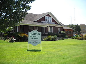 National Register of Historic Places listings in Ottawa County, Oklahoma - Image: Dobson Memorial Center Complex