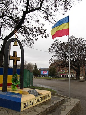 "Donbass - A monument to Don Cossacks in Luhansk. ""To the sons of glory and freedom"""