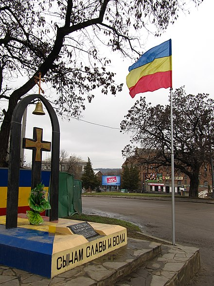 "A monument to Don Cossacks in Luhansk. ""To the sons of glory and freedom"" Don Cossacks monument Luhansk.JPG"