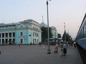 Donets Railway - Donetsk Railway station
