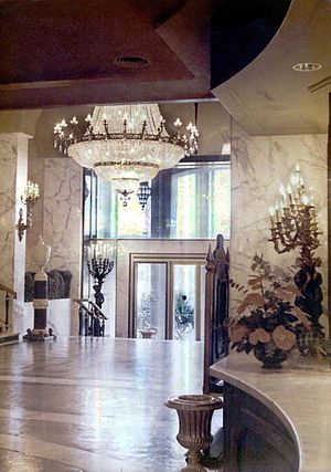 Miami Beach Resort and Spa - The hotel's lobby and entrance in 1973.