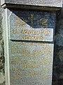 Dr. Med. Oscar Bernhard grave stone.jpg