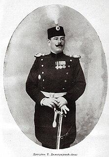 Dragutin Dimitrijević Serbian military commander