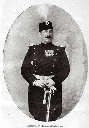 Dragutin Dimitrijević