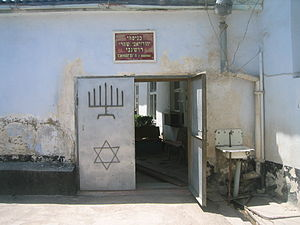 History of the Jews in Central Asia - Old Synagogue, Dushanbe (main entrance), as seen in June 2006, two years before demolition.