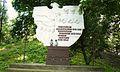 Duszniki Monument.JPG