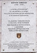 Eötvös Loránd emléktáblája Budapest XII. kerületében.jpg