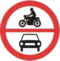 EE traffic sign-315.png