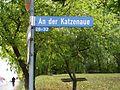 ESA Schild AnderKatzenaue.jpg